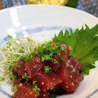 ◆モニターレシピでマグロのガーリックマリネ♪~緩やか糖質制限中