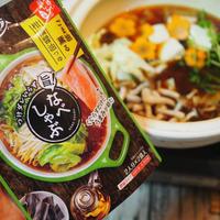 エバラ食品「なべしゃぶ 柑橘醤油つゆ」で牛肉とたっぷり野菜のしゃぶしゃぶ
