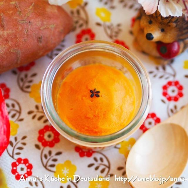 【お菓子】10月の自家製ジャム♡メープル香るさつまいもペーストの作り方♡ とドイツの祝日
