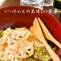 コクうま☆レンコンと白菜の明太マヨ和え