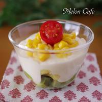 アボカドとチーズクリームの簡単「グラスティラミス」サラダ☆キリ1個でつくる「グラスティラミス」レシピコンテスト参加レシピ