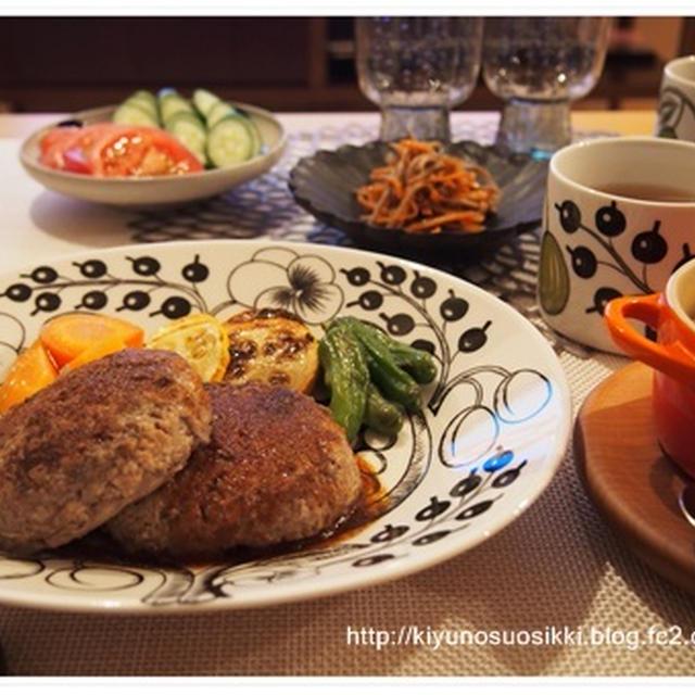 買って良かった!ブラパラオーバルと和食器でハンバーグ定食。