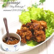 《レシピ》鶏の唐揚げ・黒酢ソース。
