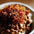 食べるラー油としらすの納豆ごはん。
