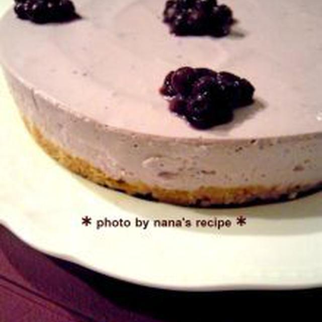 ワイルドブルーベリーのレアチーズケーキ
