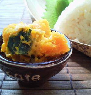 かぼちゃチーズin塩麹(作りおき)