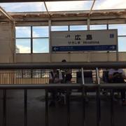 九州旅行のはなし