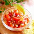 トマトのサルサとアボカドディップ(ワカモーレ) by mariaさん