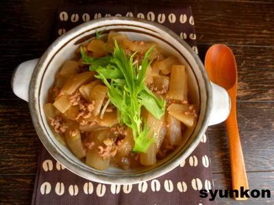 【簡単!!カフェごはん】大根とひき肉のとろみしょうが味噌煮