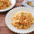 野菜たっぷりピラフ風カレー炊き込みご飯レシピ!幼児食・野菜嫌いにも