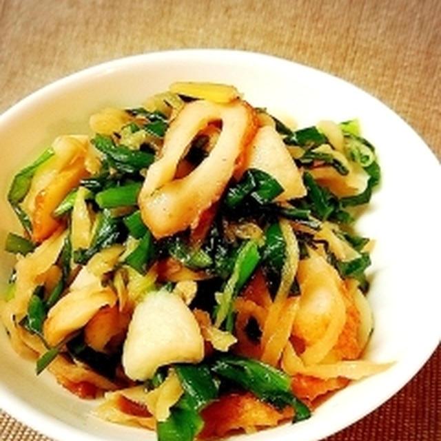 ニラと切り干しの中華含め煮