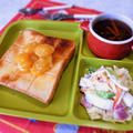栗きんトースト・紅白なますと白菜のコールスロー・松前漬けスープ(おせちリメイクレシピ)