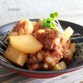 大根と豚パイカ の甘酢煮☆節約&風邪予防♪コラーゲンたっぷり