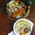 大きな野菜で美味しさもでっかい!鶏手羽元の具だくさんポトフ