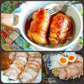 ルクエで簡単♪まるで焼き豚のような鶏チャーシュー&つけ麺