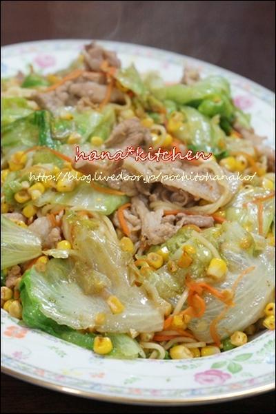 野菜たっぷり。豚骨焼そばの作り方♪ <アレンジ焼そばレシピ>
