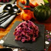 紫芋とアーリーレッドのポテトサラダ