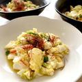 白菜漬けで玉子と豆腐のスクランブル