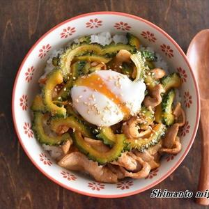 暑い日に食べたい!ガッツリおいしい「ゴーヤ丼」5選