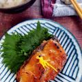 ~決め手はこの、ゆず味噌だれ~【ぶりのゆず味噌焼き】#簡単レシピ #魚料理 #下味冷凍