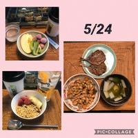1週間のダイエット記録 5/24〜5/30