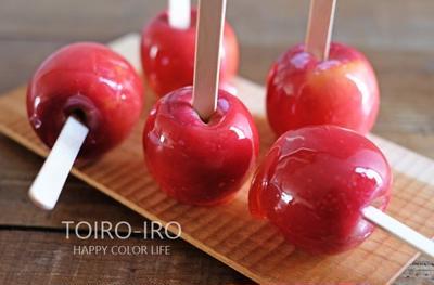 お家でお祭り気分★りんご飴と、今日のレシピ
