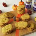 ハロウィンの贈り物に!かぼちゃのスパイスクッキー by まろさん