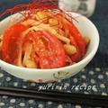 トマトと新たまの塩麹ナムル