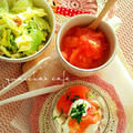 ♡シャカシャカor揉み揉み♪そのままでも食べれちゃう♡トマトドレッシングの作り方♡ by yumi♪さん