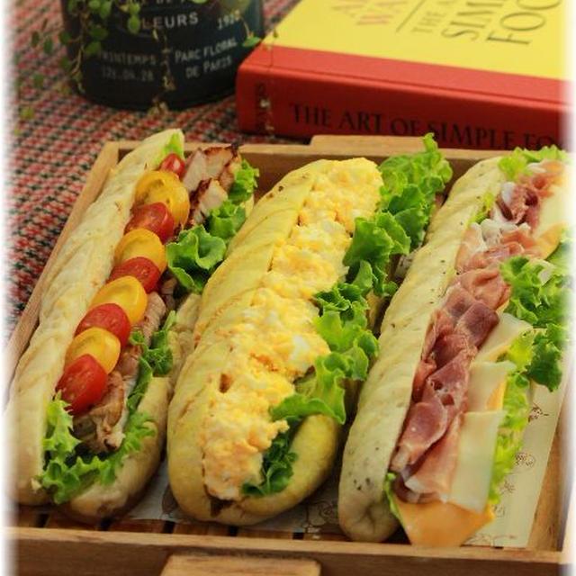 1度に出来ちゃう3種の柔らかサンドイッチパン。(バジル・カレー・ナッツ)