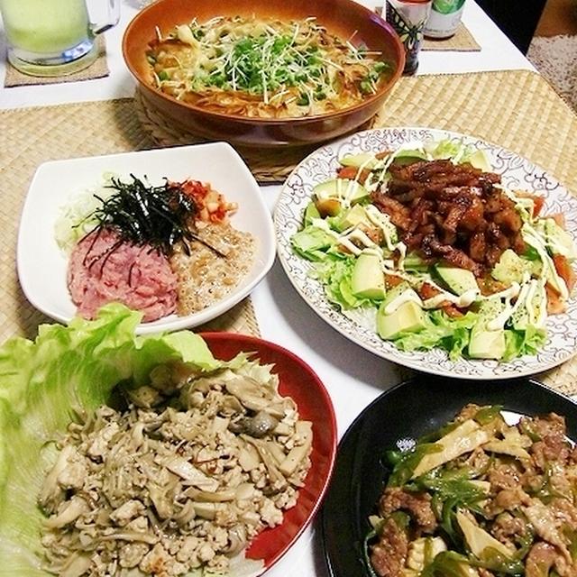 酔いどれDAY☆お出かけ→食器をGET→盛付→ルンルン♪