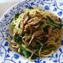 【レシピ】 チキンと小松菜のわさび醤油パスタ 低カロリーな鶏むね肉でヘルシーで美味しく!