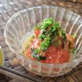 簡単☆トマトの辛子味噌マリネ
