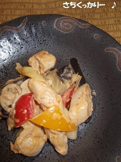 鶏ささみ&野菜の辛マヨ炒め