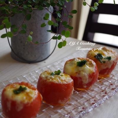ピンチ!と絶品丸ごとトマトの洋風グリル