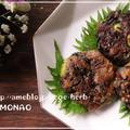 豆乳ひじき餅♪梅風味 ヒジキ&枝豆使い切り 創作おせちパーティーにも(^▽^) by MOMONAOさん