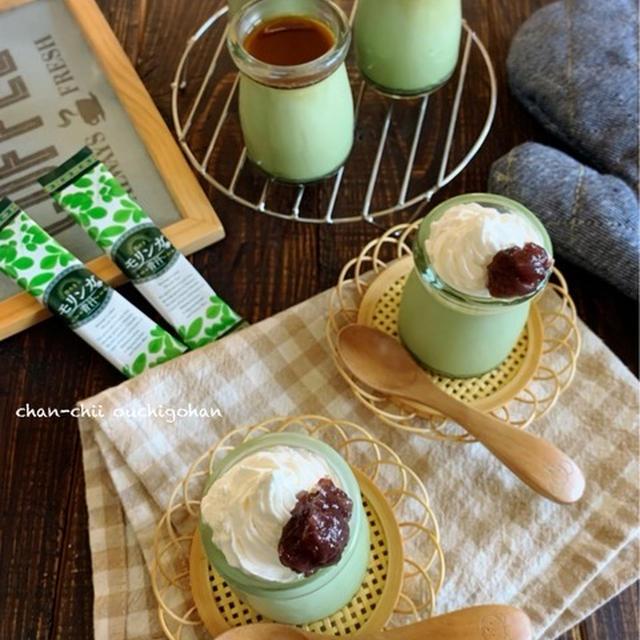 【レシピ】材料4つ!!ぷるぷるとろんなほろ苦青汁プリン♡ と 今週もまた。