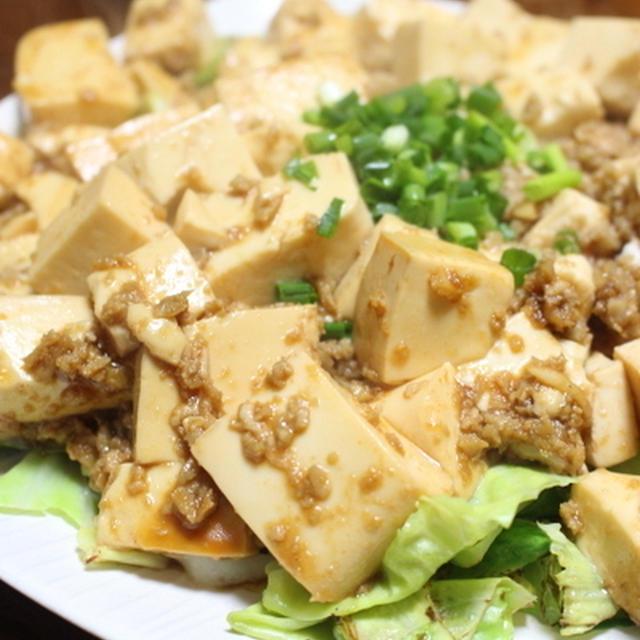 これぞ男の!マーボー豆腐