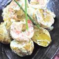 新じゃがいもと海老で春のごちそうサラダ