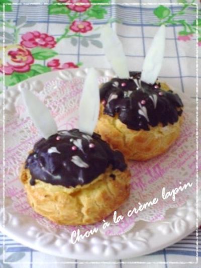 ラブリー☆うさぎのシュークリーム