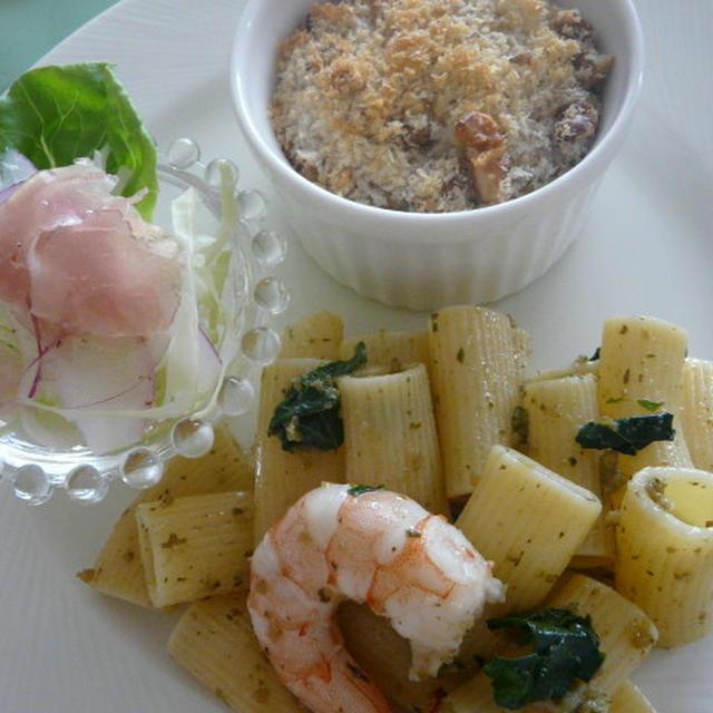 リガトーニ~海老のバジル風味DEワンプレートランチ