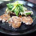 アジの柚子こしょうバーグ by ぷにさん