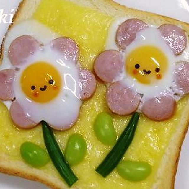 ウインナーエッグフラワーのチーズトースト*