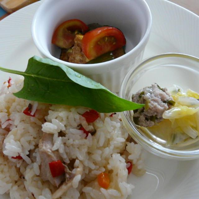 チキンピラフ~ココナッツオイル風味DEワンプレートランチ