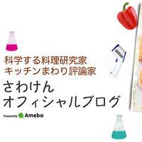 おいしいパンが焼ける。#三菱電気 #一枚だけど #新製品 #ブレッドオーブン #いろいろ...