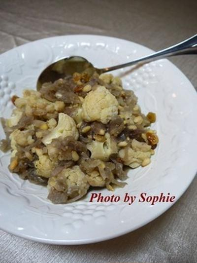 カリフラワーとナッツとレーズンのスペイン風あえ物のレシピ