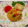 エスニック風カレー炒飯
