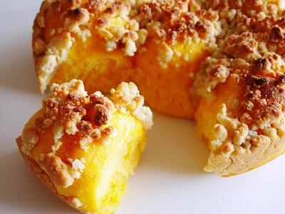 【やさいぱん】 オレンジ色のちぎりパン