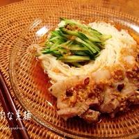 ゆで豚の雲白肉(ウンパイロウ)な素麺♪