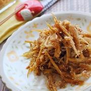 ゴボウのおかか醤油炒め うま味を数倍にも高めることができる組み合わせについて(UMAMI_STAR#PR)